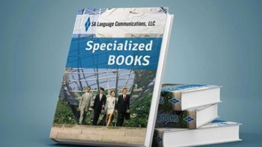 Specialized books