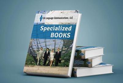 Specialized books